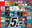 [Lokal] MediaMarkt Berlin: Blu-rays für je 5€ (19.02.-22.02.15)