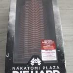 Stirb-Langsam-Nakatomi-Plaza-01