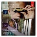 Amazon.de: Exclusiv für Prime Kunden Nur bis zum 20.6.16 – Adobe Photoshop Elements 14 und Premiere Elements 14 für 49€