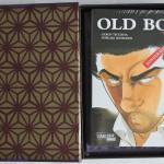 Oldboy_Ultimate_07