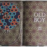 Oldboy_Ultimate_33