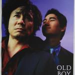 Oldboy_Ultimate_48