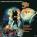 Amazon.de: 5 Vinyl Schallplatten für 55€ inkl. VSK z.B. James Bond: Diamonds Are Forever (Limited Edition) [Vinyl LP]