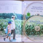 Kikujiros_Sommer_Mediabook_17