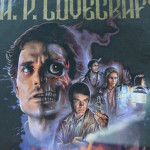 Lovecraft-From-Beyond-The-Resurrected-05