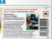 Müller: 2€ Rabatt Coupon auf Transformers – The Last Knight (Alle Formate) 3€ Rabatt Coupon auf u.a. Alien – Covenant, FF8 u.a. bis zum 4.11.17