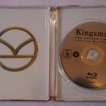 7-Innen-mit-Disk