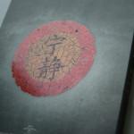 Serenity-Steelbook_bySascha74-14