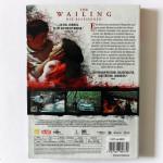 The-Wailing-Mediabook-04