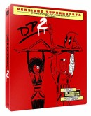 Amazon.it: Deadpool 2 Steelbook [Blu-ray] für 15,05€ + VSK