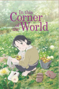 Amazon kontert iTunes: In this corner of the World für 3,99€ (Tagesdeal von Sony)