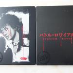 Battle-Royale-2-Steelbook_bySascha74-22