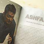 Ashfall-Mediabook_bySascha74-18