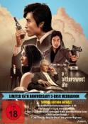 JPC.de: A Bittersweet Life (15th Anniversary Mediabook Edition) [Blu-ray] für 27,99€ + VSK