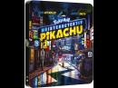 Saturn.de: Entertainment Weekend Deals u.a. Pokémon Meisterdetektiv Pikachu Steel Edition [Blu-ray] für 9,99€ + VSK