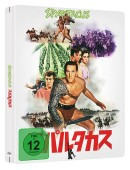 Amazon.de: Spartacus – LIMITED JAPANESE STEELBOOK (4k UHD) [Blu-ray] (exklusiv bei Amazon.de) für 30,33€