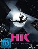 Amazon.de: Hentai Kamen 1&2 (Mediabook) [2 Blu-ray] für 12,97€ + VSK