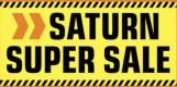 Saturn.de: Super Sale (Filme reduziert) + VSK